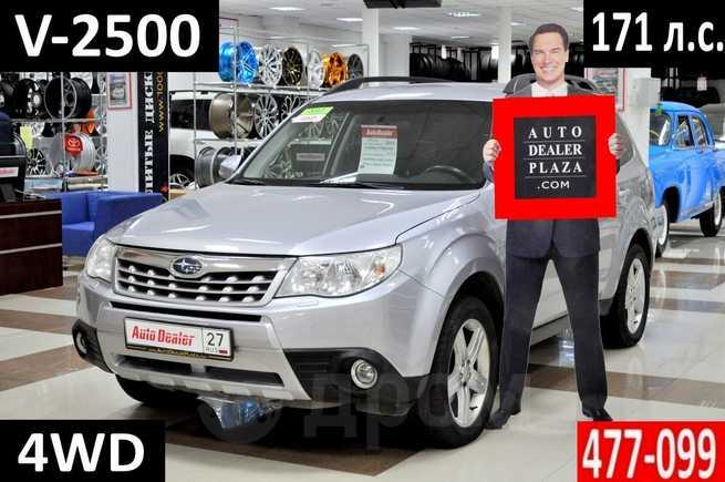 Subaru Forester, 2012 год, 949 000 руб.