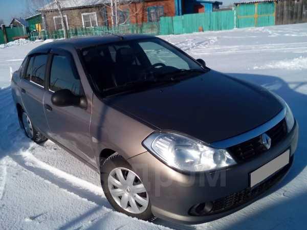 Renault Symbol, 2008 год, 245 000 руб.