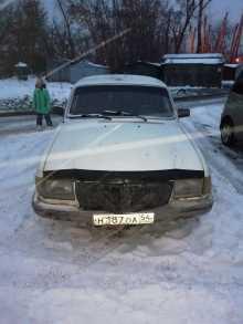 ГАЗ 3110 Волга, 2000 г., Новосибирск