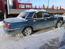 Нижневартовск 3110 Волга 2003