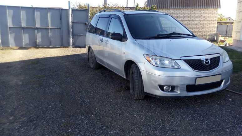 Mazda MPV, 2004 год, 245 000 руб.
