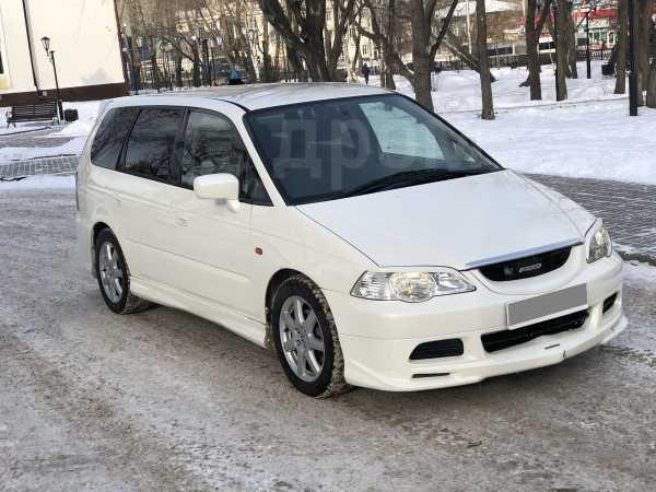 Honda Odyssey, 2001 год, 377 000 руб.