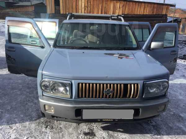 Nissan Rasheen, 1999 год, 55 000 руб.