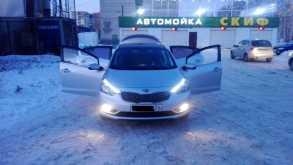 Новосибирск Cerato 2013