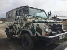 Горно-Алтайск ЛуАЗ 1995