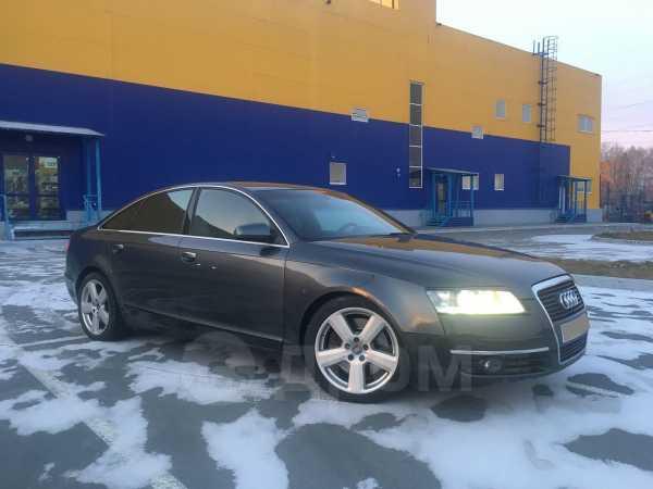 Audi A6, 2005 год, 530 000 руб.