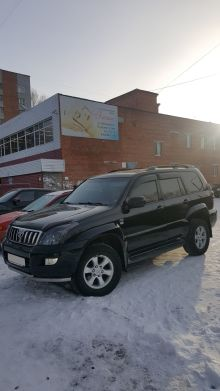 Усть-Илимск Land Cruiser Prado