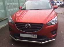 Пермь Mazda CX-5 2015