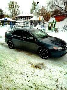 Томск TSX 2003