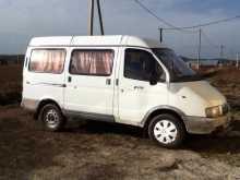 ГАЗ 2217 Баргузин, 1999 г., Екатеринбург