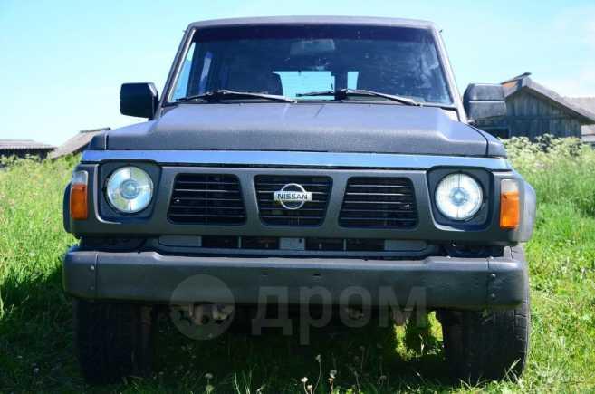 Nissan Patrol, 1995 год, 320 000 руб.