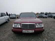 Нальчик E-Class 1993