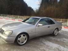 Пермь CL-Class 1998