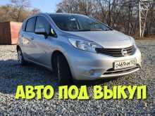 Владивосток Nissan Note 2014