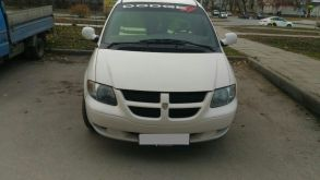 Новосибирск Caravan 2002