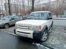 Land Rover Discovery, 2007 г., Екатеринбург