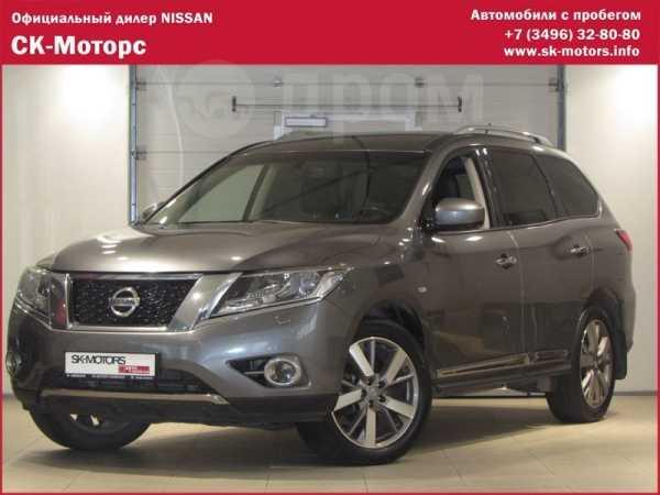 Nissan Pathfinder, 2014 год, 1 595 000 руб.