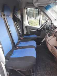 Куса Peugeot 2007