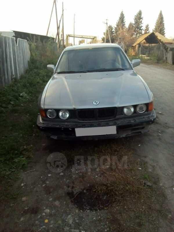 BMW 7-Series, 1991 год, 110 000 руб.