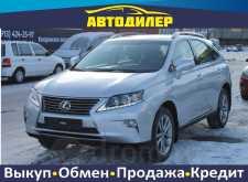 Новокузнецк RX270 2014