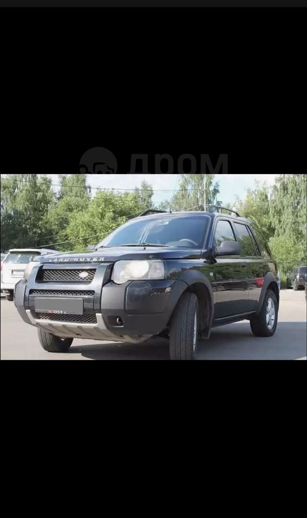 Land Rover Freelander, 2005 год, 560 000 руб.