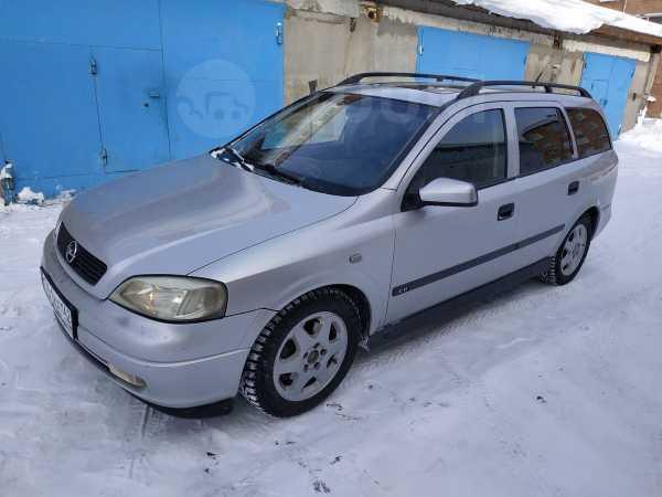 Opel Astra, 2001 год, 250 000 руб.