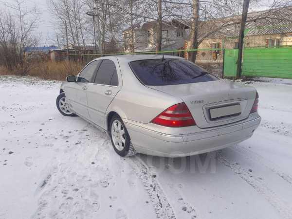 Mercedes-Benz S-Class, 2002 год, 180 000 руб.