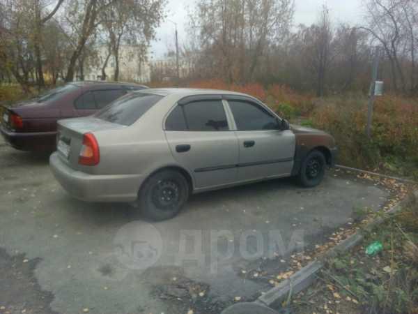 Hyundai Accent, 2008 год, 145 000 руб.