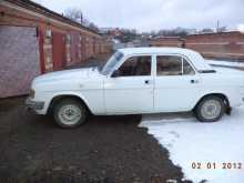 ГАЗ 3110 Волга, 1999 г., Хабаровск