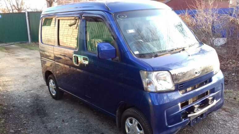 Daihatsu Hijet, 2015 год, 430 000 руб.
