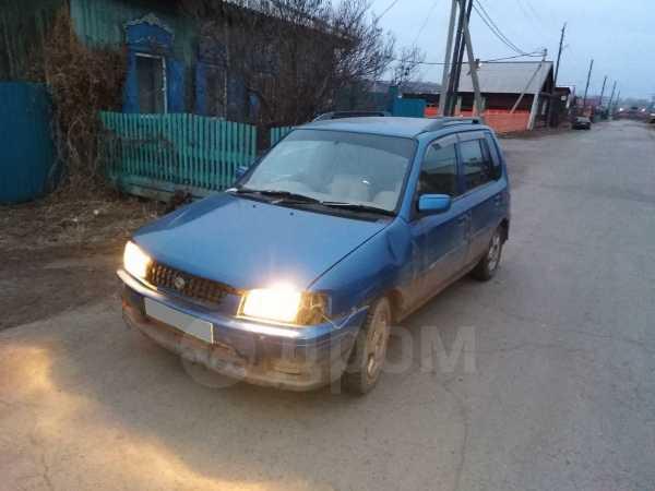 Mazda Demio, 1998 год, 88 000 руб.