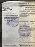 УАЗ Буханка, 1985 год, 170 000 руб.