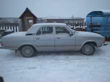 Горно-Алтайск 3102 Волга 2008