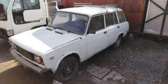 Владивосток 2104 1985