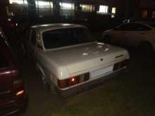 Томск 31029 Волга 1995