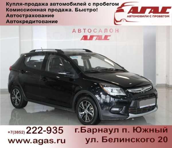 Lifan X50, 2016 год, 545 000 руб.