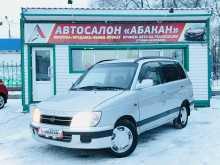 Абакан Pyzar 1998