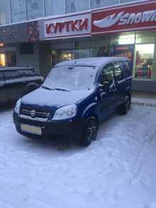 Сургут Doblo 2014