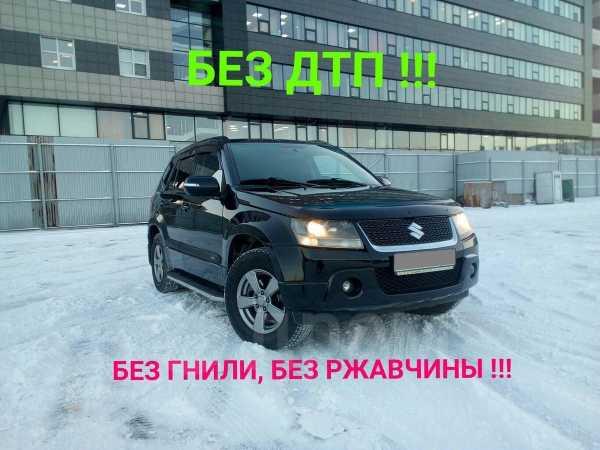 Suzuki Grand Vitara, 2008 год, 715 000 руб.