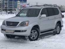 Барнаул GX470 2006