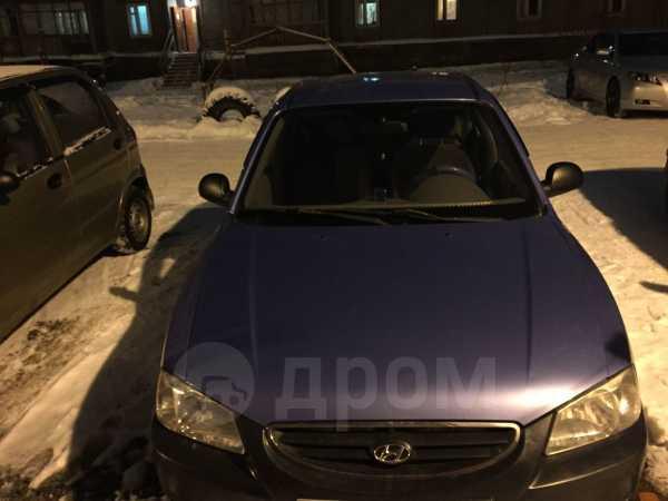 Hyundai Accent, 2007 год, 169 999 руб.