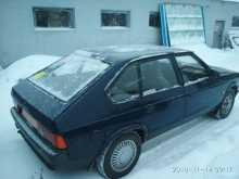 Новосибирск 2141 2001