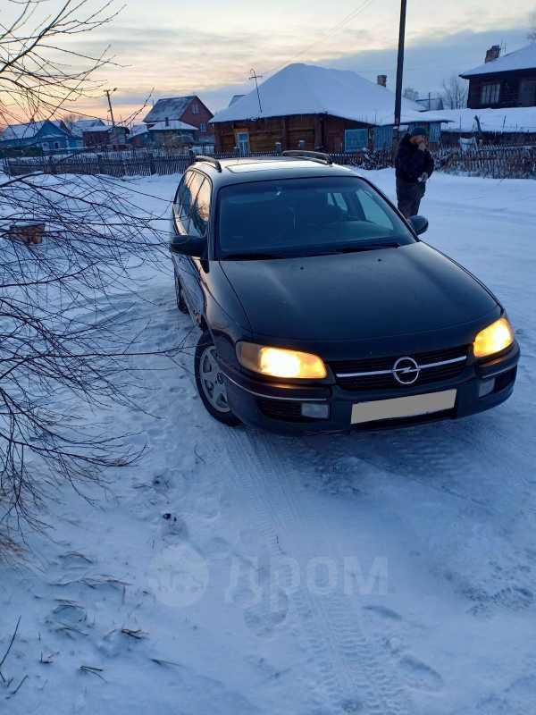 Opel Omega, 1995 год, 175 000 руб.