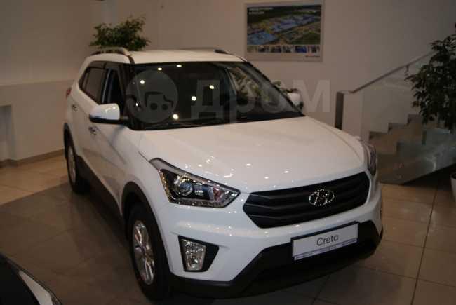 Hyundai Creta, 2018 год, 1 395 000 руб.