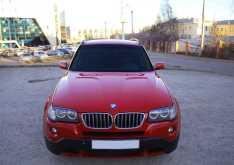 Иркутск BMW X3 2007