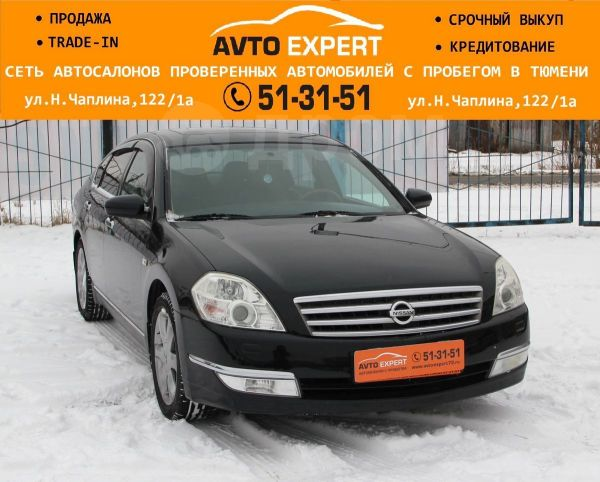 Nissan Teana, 2006 год, 384 998 руб.