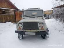 Якутск 469 2000