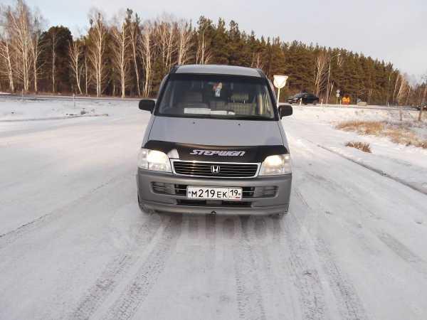 Honda Stepwgn, 1999 год, 299 000 руб.