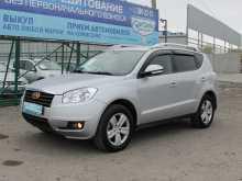 Ростов-на-Дону Emgrand X7 2015