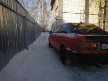 Барнаул 90 1989